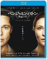 【Blu-ray】ベンジャミン・バトン 数奇な人生 (Blu-ray Disc)/ブラッド・ピット [CWBAY-22362] ブラツド・ピツト