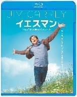 "【Blu-ray】イエスマン ""YES""は人生のパスワード(Blu-ray Disc)/ジム・キャリー [CWBAY-22396] ジム・キヤリー"