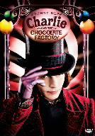 【DVD】チャーリーとチョコレート工場/ジョニー・デップ [WTB-59338] ジヨニー・デツプ