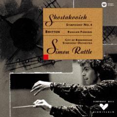 【CD】ショスタコーヴィチ:交響曲第4、ブリテン:ロシアの葬送(バーミンガム市交響楽団)/ラトル [WPCS-51112]