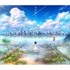【CD】未完成エイトビーツ/Orangestar [SCGA-30] オレンジスター