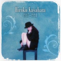 【CD】Hiroko Kasahara 1987-1998/笠原弘子 [WPCL-12615] カサハラ ヒロコ
