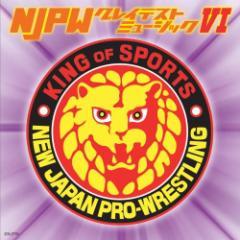 【CD】新日本プロレスリング NJPWグレイテストミュージックVI/新日本プロレス [KICS-3683] シンニホンプロレス
