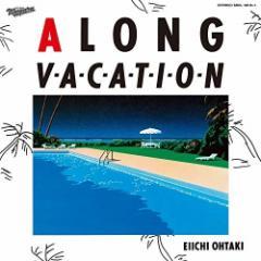 【CD】A LONG VACATION 40th Anniversary Edition(2CD)/大滝詠一 [SRCL-12010] オオタキ エイイチ