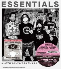 【CD】はじめての マキシマム ザ ホルモン マスク「ESSENTIALS」(LIVE/…/マキシマムザホルモン [00W9-14398]