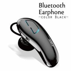 Bluetooth Ver4.1 bluetooth イヤホン ブルートゥース イヤホン アイフォン6 プラス bluetooth スマホ 高音質  ランニング  【meru3】