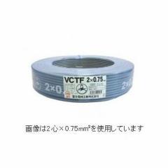 富士電線 ビニルキャブタイヤ丸形コード 0.75m  20心 100m巻 灰色 VCTF0.75SQ×20C×100mハイ