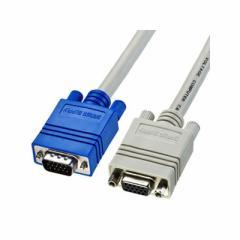 サンワサプライ ディスプレイ延長ケーブル 複合同軸ケーブル アナログRGB カラーコネクタ ストレート全結線 フェライトコア付 5m KC-VEN5