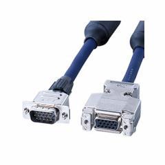 サンワサプライ ディスプレイ延長ケーブル 複合同軸ケーブル アナログRGB ストレート全結線 フェライトコア付 7m KB-CHD157FN