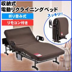 収納式 電動リクライニングベッド ATEX アテックス AX-BE635N シングルサイズ 介護用 電動ベッド 新生活