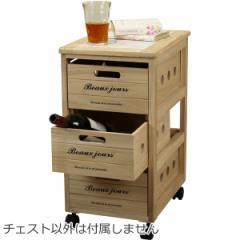 通気性がよい桐性 キャスター付チェスト 東谷 3段 キッチンストッカー 桐ワゴン BLR-258