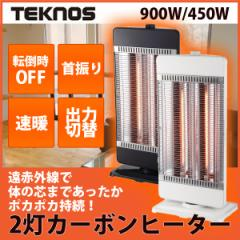 【送料無料】ヒーター 遠赤外線ヒーター 小型 カーボンヒーター 900W TEKNOS CHM-4531-K ブラック 電気暖房 電気ヒーター