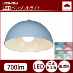 EGLO(エグロ) LEDペンダントライト パステル LED電球付き ボール球形 (60W相当) 700lm 電球色 アクア ベリー ミント スノー E