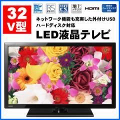 【送料無料】液晶テレビ 32V LED液晶テレビ 三菱 LCD-32LB7H LED ネットワーク機能 外付けハードディスク対応 【代引不可】