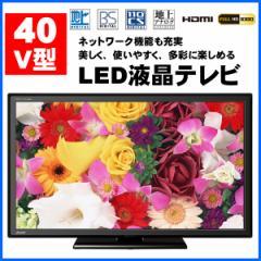 【送料無料】液晶テレビ 40V LED液晶テレビ 三菱 LCD-40ML7 LED ネットワーク機能 省エネ 【代引不可】