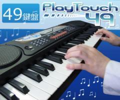 【送料無料】 SunRuck(サンルック)プレイタッチ49 電子キーボード 電子ピアノ 49鍵盤 SR-DP02 ブラック 練習用に 鍵盤 楽器
