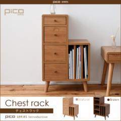 【送料無料】Pico series Chest rack コンパクトサイズ ピコシリーズ チェストラック