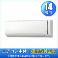 【送料無料】冷房専用エアコン 14畳用 CORONA コロナ RC-V4018R-W ホワイト 内部乾燥モード 100V 【工事費込】 【代引不可】【同梱不可】