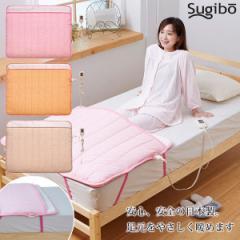 あったか足入れ布団 ショートサイズ 椙山紡織 SUGIYAMA SB-AMS905 ベージュ ピンク オレンジ 100×80cm 電気毛布 敷き 掛け