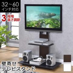 テレビスタンド 32〜60インチ対応 SunRuck SR-TVST04 VESA規格対応 液晶テレビ 壁寄せスタンド テレビ台 壁寄せ ロータイプ