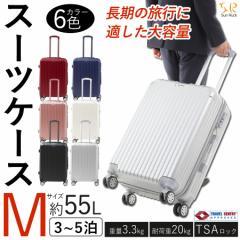 ab1f928916 「送料無料」スーツケース Mサイズ Sunruck SR-BLT028-BK ブラック 容量