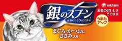 銀のスプーン缶 ささみ70g