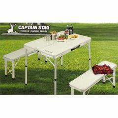 キャプテンスタッグ テーブル ラフォーレベンチインテーブルセット