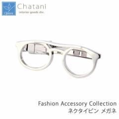 送料無料 2500円 茶谷産業 Fashion Accessory Collection ネクタイピン メガネ 700-300