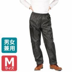 送料無料 1500円 カジメイク Air-one快適パンツ ダークグレー M 2272
