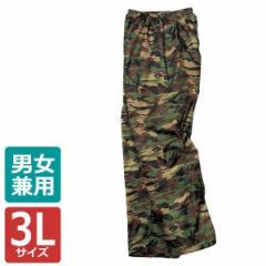送料無料 1500円 カジメイク 迷彩パンツ グリーン 3L 2218