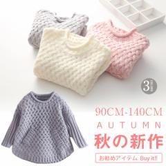ケーブル編み ニット 女の子 子供 子供服 キッズ クルーネック ケーブル ニット Uネック ニット セーター