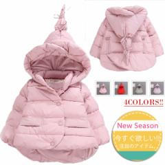 女の子 中綿コート 可愛い 子供コート フード付き 子供服 子供 キッズ コート アウター 子どもコート 防寒 秋冬