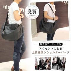 ショルダーバッグ 斜めがけバッグ メンズ トラベルバッグ アウトドア PU レザー 男性用 紳士用 バッグ カバン 鞄 通勤 通学 合宿 アメカ