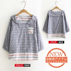 セーラー襟 七分袖Tシャツ カットソー Tシャツ tシャツ セーラーカラー ボーダー柄 レディース トップス 7分袖