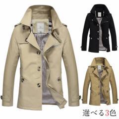 ステンカラーコート スタンドカラー ジャケット トレンチコート ビジネスジャケット おしゃれ 秋 冬 メンズ