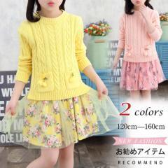 2点セット 女の子 ニットセーター+フレアスカート セットアップ 子供服