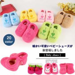 ベビー用品 ベビーシューズ ベビー ルームシューズ アニマル ブーティー 赤ちゃん ベビー スリッパ 靴 ふわふわ ギフト 出産祝い 赤ちゃ
