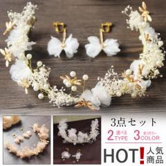 ヘッドドレス 花冠 髪飾り ウェディング 造花 フラワーティアラ 披露宴 結婚式 ウエディング