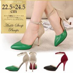 パンプス ハイヒール ストラップ ピンヒール 結婚式 キャバ 靴 レディース シューズ hs5752