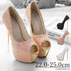 パンプス ハイヒール グリッター ラメ ピンヒール 厚底 結婚式 キャバ 靴 レディース シューズ st25816