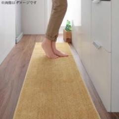 洗える日本製・国産キッチン・台所マット  (幅×高さ 45×120cm)(カラー チャコール)