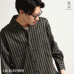 【151912br】シャツ メンズ/オープンカラーシャツ 開襟シャツ 長袖 カジュアルシャツ 無地 ストライプ