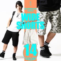 #【16003-13pz】ショートパンツ メンズ/メンズファッション/チノショーツ 短パン ワイドパンツ ハーフパンツ カラーパンツ 無地 カモフ
