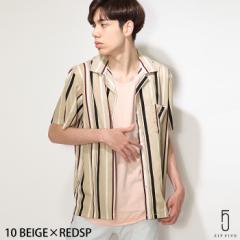 【17115】シャツ メンズ/カジュアルシャツ 半袖 開襟シャツ オープンカラー 無地 ストライプ 総柄