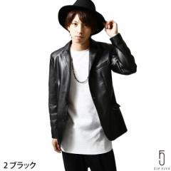 【br5052】テーラードジャケット メンズ/メンズファッション/フェイクレザー 黒 ブラック タイト レザージャケット