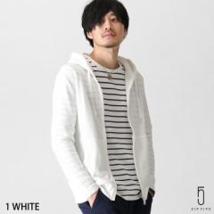 【br6005】ジップアップパーカ メンズ/メンズファッション/パーカー 長袖 ジップアップパーカー 無地 裏毛