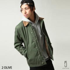 【br8050】ミリタリージャケット メンズ/デッキジャケット N-1 N1 中綿 ボア ジャケット コットン 綿 バイオウォッシュ アウター ブルゾ