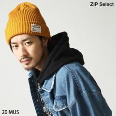 【st-0205】ニット帽 メンズ/ビーニー キャップ 帽子 ニット リブ編み ケーブル編み アクリル ユニセックス