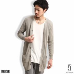 【zp917305】カーディガン メンズ/大人 ロング丈 ニット ロングカーディガン ピグメント バイオ ウォッシュ