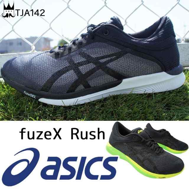 asics fuzex rush